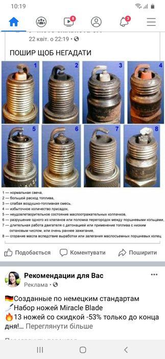 Ремонт СТО Газель Соболь Киев - изображение 1