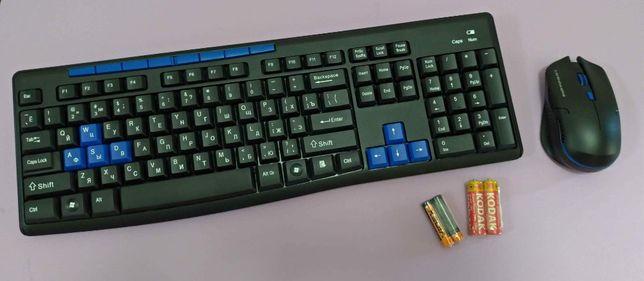Игровая беспроводная мультимедийная мышка + клавиатура HK3800 новая
