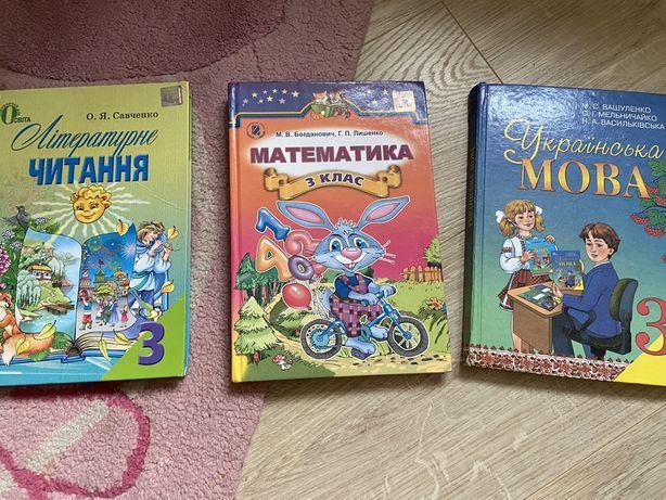 Підручник 3 клас, літературне читання, математика, украінська мова