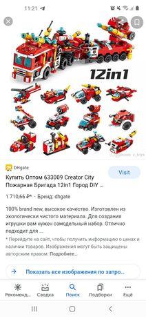 Lego analog 12in 1 пожарная машина