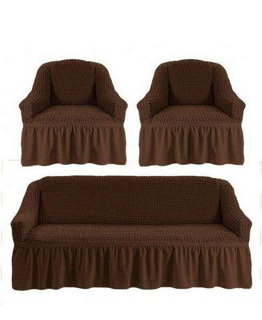 Чехол на диван и кресла, стулья