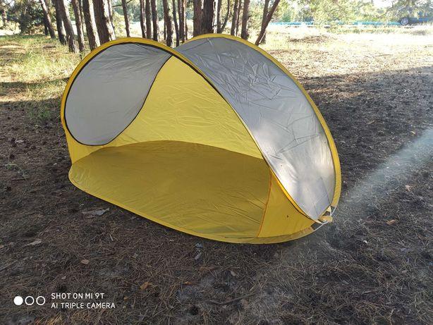 Пляжные тент палатки ракушка автомат. Разные размеры и модели.