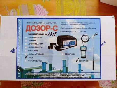 Газоаналізатор ДОЗОР С-П для хлору