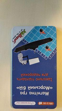 Магнитная дорожная игра JoyBand Морской бой