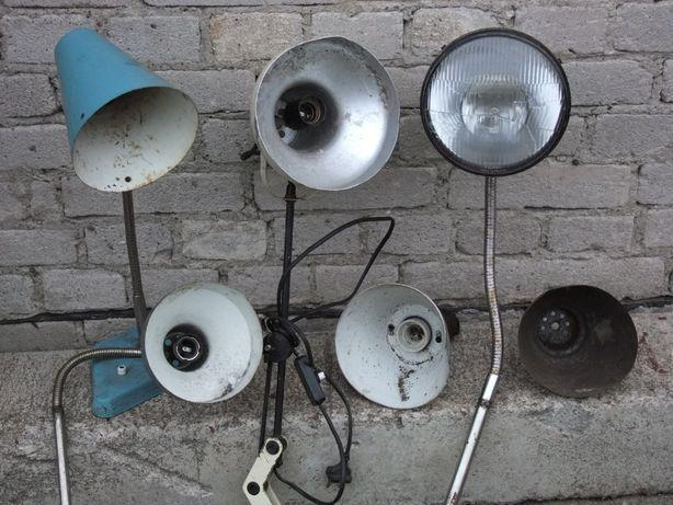 Lampka biurowa okres PRL