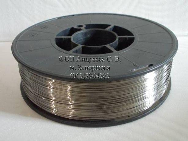 Проволока сварочная нержавеющая 0,8 мм, 1 мм, 1,2 мм, 1,6 мм, 2 мм