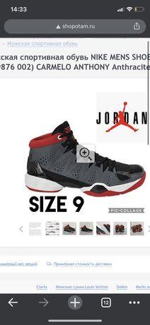 Nike Air Jordan Melo M10