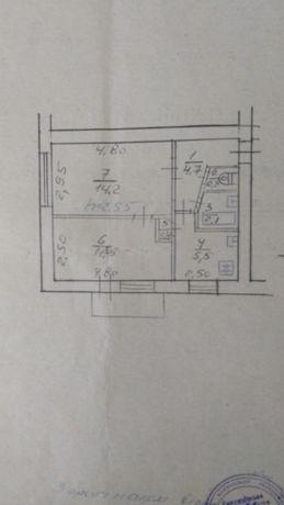 Продам 2х комнатную квартиру на Красной Горе
