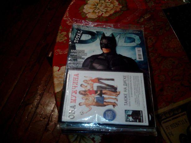 Продам журнал Total DVD