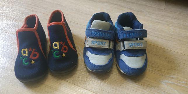 Кроссовки, ботиночки, тапули, 20,21 размер