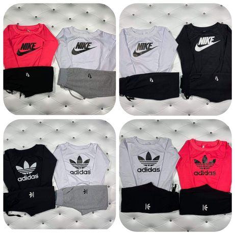 Dres zestaw damski bluza spodnie Adidas s m l xl xxl