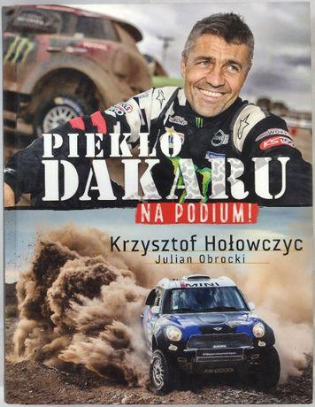 Na podium Piekło Dakaru Krzysztof Hołowczyc