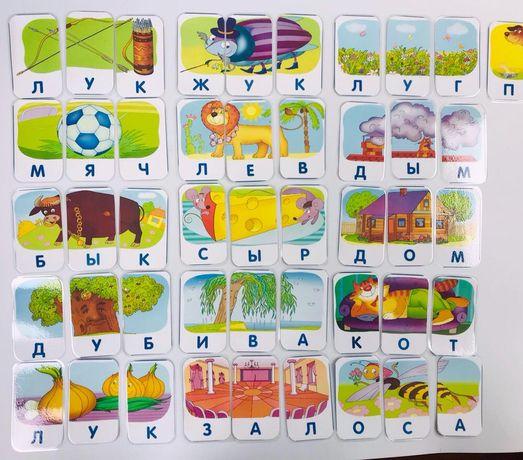 Обучение чтению пазлы Карточки, лото, домино, мемори, Монтессори