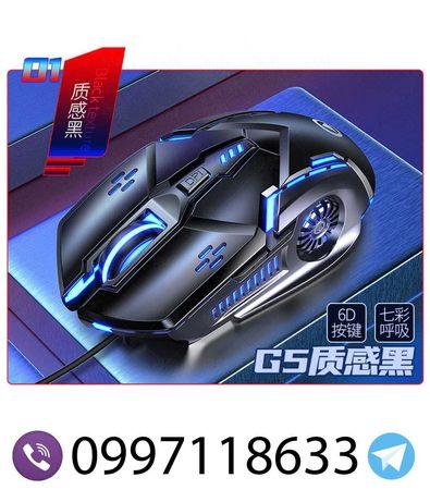 Компьютерная G5 бесшумная USB мышь лучшая