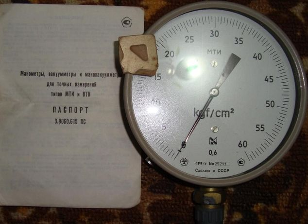 Манометр МТИ 1246 (0-60 kgf/cm2)