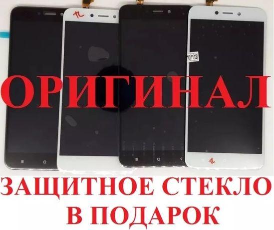 Модуль дисплей Xiaomi Mi A2 A1 Mi4s Mi4 Mi4i Mi4c Note 4 4X 5 5A с тач
