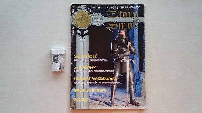 Złoty Smok nr 1(1) listopad 1994 - Magazyn Fantasy