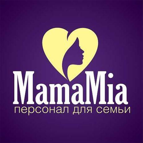 VIP домработница в Киеве. Гарантия качества.