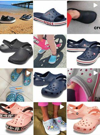 Crocs кроксы оригинал сабо crocodand kids bayaband literide CLOG Platf