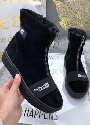 Замшевве ботинки