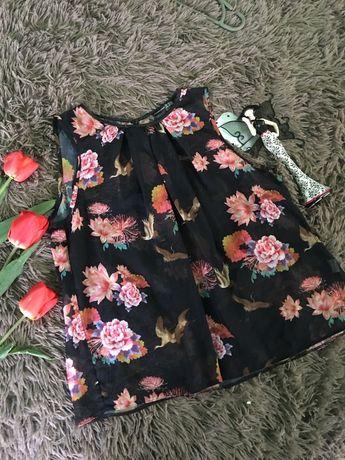 Нарядная блуза/ топ от Atmosphere