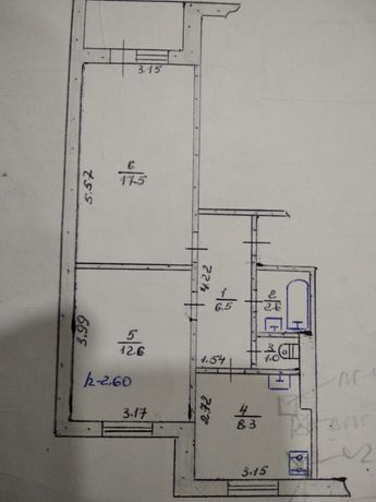 Продам двухкомнатную квартиру в Балаклее