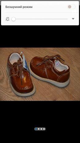 Туфли новые , кожа