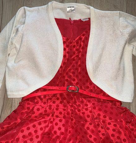 Розовое платье и болеро на любой праздник OSTIN
