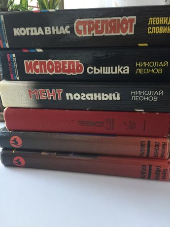 Николай Леонов и другие. Серия детективов
