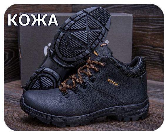 Зимние ботинки Ecco| Зимние ботинки мужские | Обувь зимняя мужская |