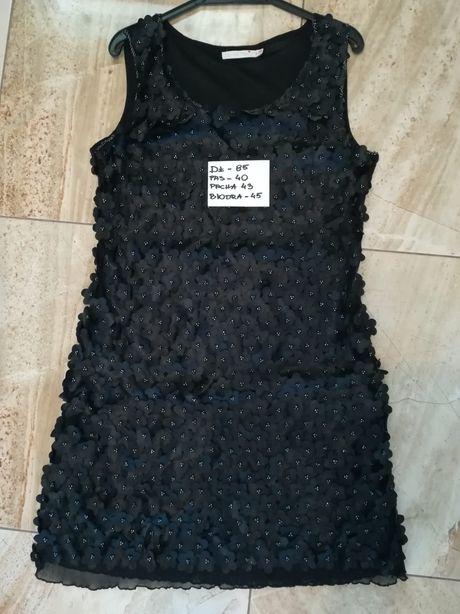 Tunika, sukienka czarna
