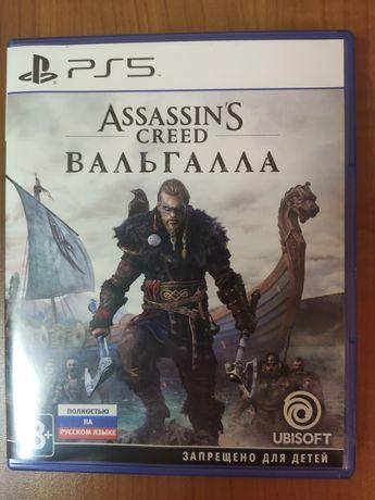 Продам Assassin's Creed Valhalla на PS5