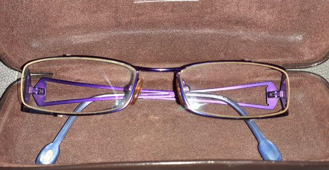 Oprawki okularowe Tegra , okulary korekcyjne