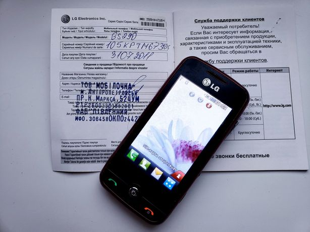 Сенсорный мобильный телефон LG GS290