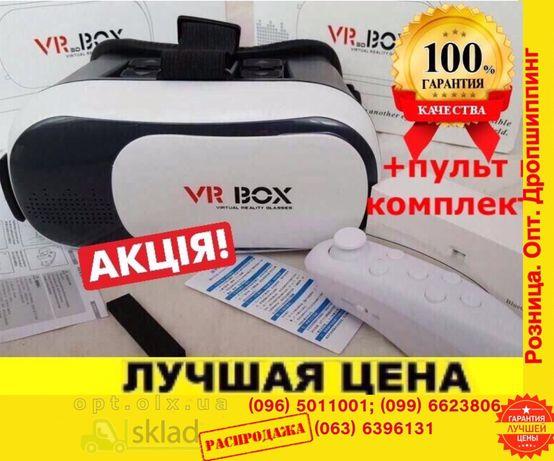 Очки виртуальнойРеальности 3d vrBox2.0 окуляриВіртуальної дляТелефона