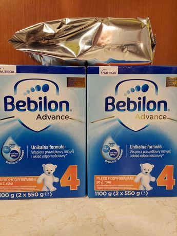 Mleko Bebilon 4 (1100g)
