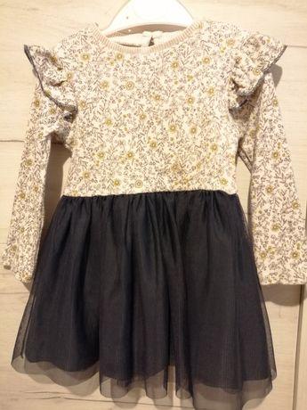 Sukieneczka Zara z tiulem 86