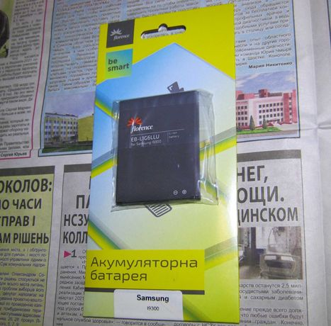 Батарея Samsung к i9300 S3, i9080 i9082 i9060 i9062 i9063 i9065