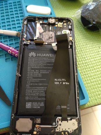 Bateria Huawei p20 pro