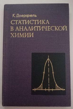 Книги по вигідній ЦіНі-25грн, кожна!