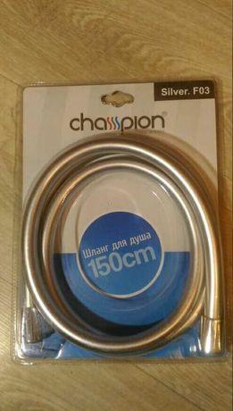 Шланг для душа Chasssplon Silver F03 Новый
