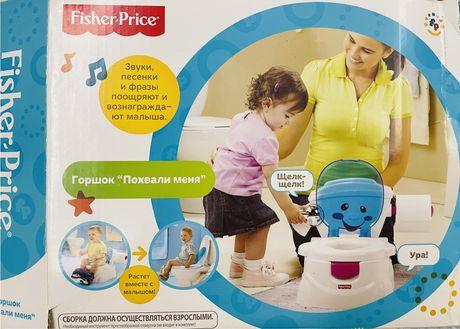 Детский горшок Fisher Price
