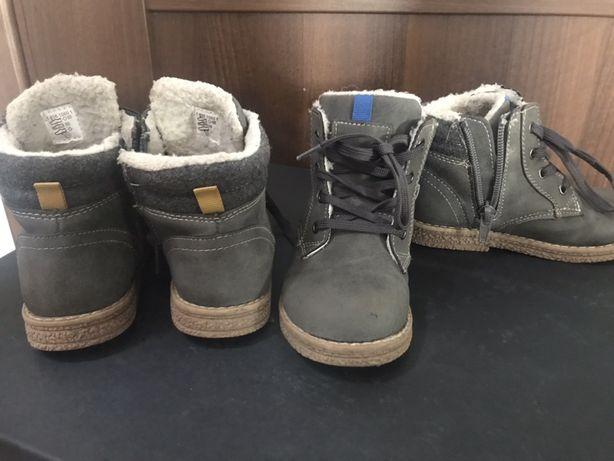 Buty zimowe trapery dla bliźniaków r.24 blizniaki CENA ZA 2 PARY
