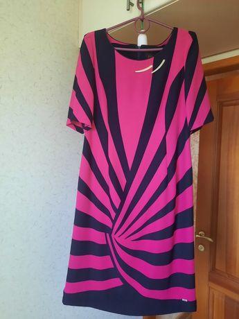 Нарядное платье :)