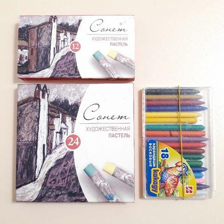 """Набор для рисования: пастель """"Сонет"""" и восковые карандаши"""