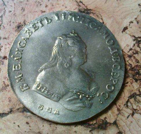 Rubel 1742 Elżbieta Piotrowna - kopia