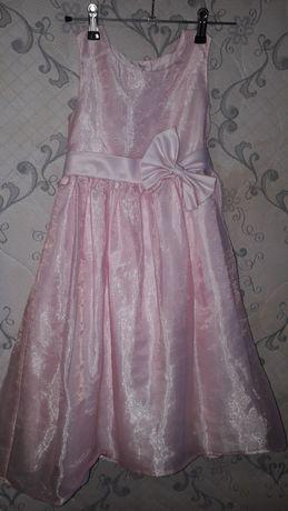 Нежное платье. Очки в подарок
