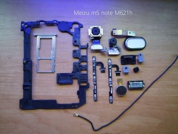 Продам запчасти Meizu m5s ,3/32gb /Meizu m6s /Meizu m5 Note