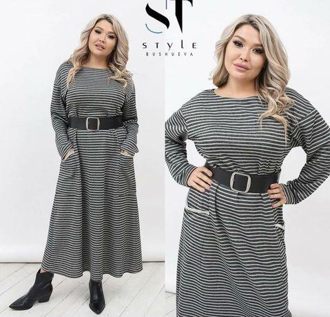 Платье ,большого размера, XXXL 54-62 .