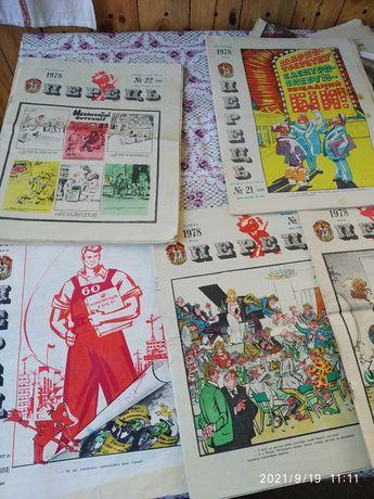 Журнал перець 76 -80